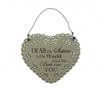 Best Sister In The world Lace Design Wooden Plaque