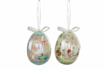 Gisela Graham Decorated Victorian Style Easter Egg Decorations