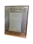 My First Day At School Memories Photo Frame